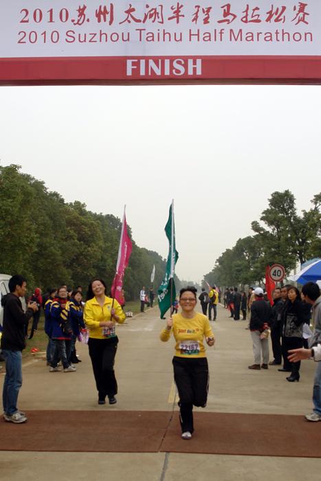 2010苏州太湖半程马拉松