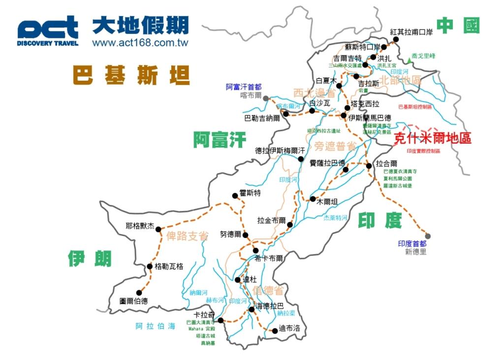 巴基斯坦地图全览; 巴基斯坦各地|