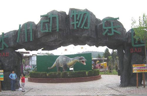 沈阳冰川动物乐园| 文旅·沈阳|